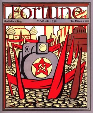 Fortune March 1932